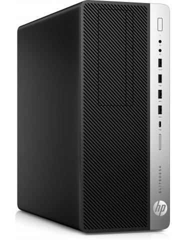 Ordinateur de bureau HP ProDesk 600 G5 i7-9700 (7AC39EA)